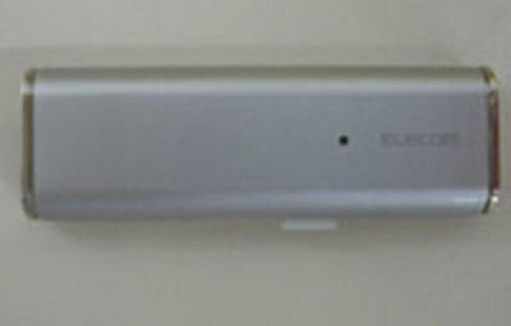 USBメモリデータ復旧(個人ユーザーI様|富山県)