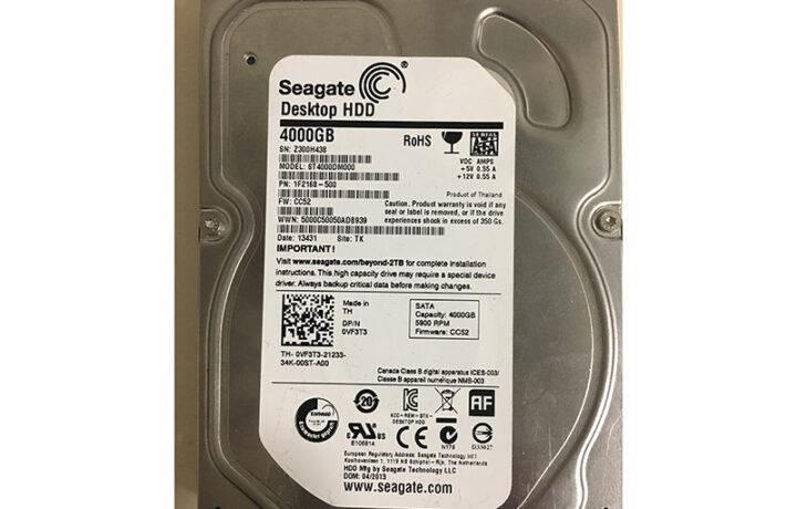 内蔵ハードディスクデータ復旧(個人ユーザーI様|富山県)